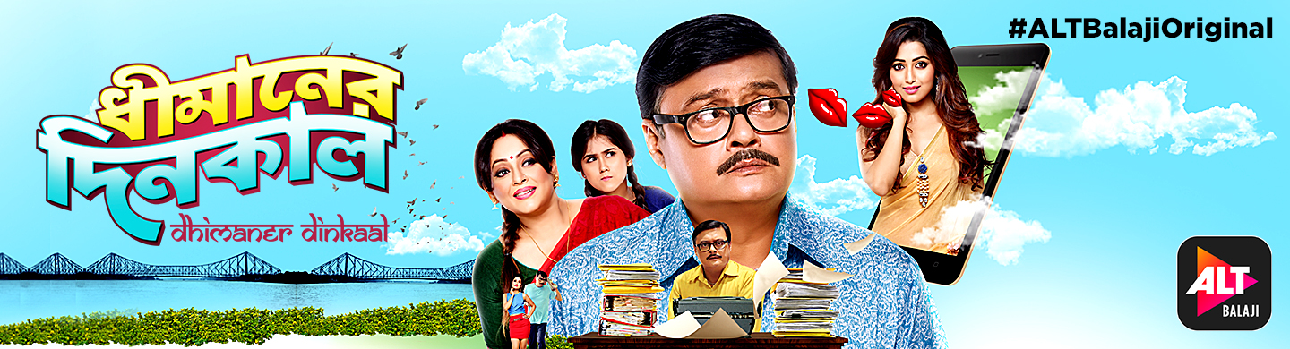 Balaji Telefilms Limited : Television, Motion Pictures